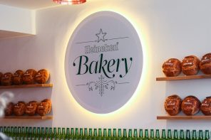 The Heineken Bakery – Amsterdam (18/3 – 21/3)